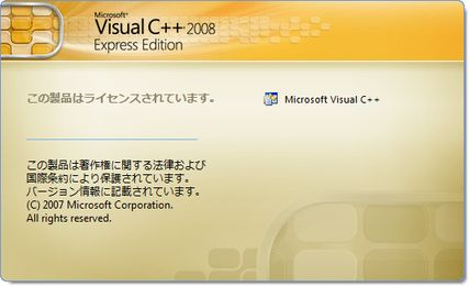 More about Microsoft Visual C++ 2008 Express Edition. Microsoft Visual C++ 2008 Express Edition v9.0.30729.1 can be downloaded on SoftDeluxe. The software developer is Microsoft Corporation who provides it for free.