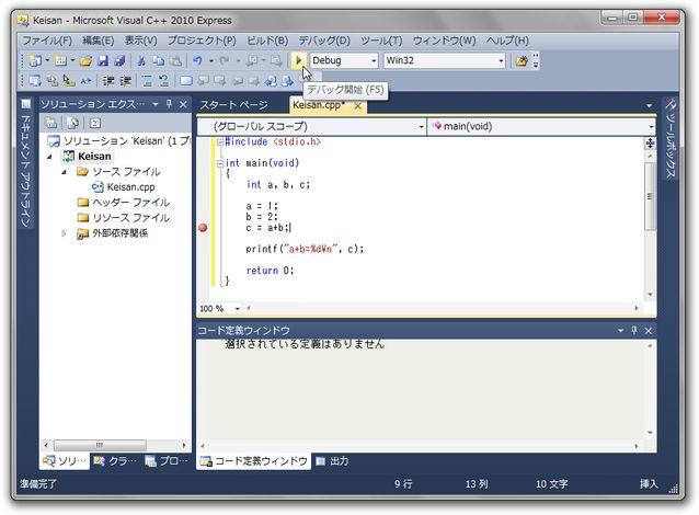 に され 選択 よう プロジェクト は てい ソリューション 構成 この 対し ビルド て ませ ん する に OpenCV3.0をCUDAを有効にしてVS Express2013で再ビルド: